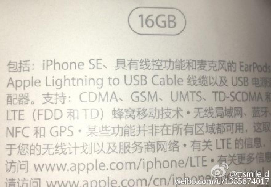 ambalaj iPhone SE