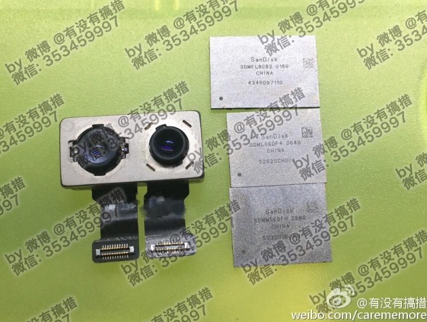 camera iphone 7 plus 16 Gb memorie