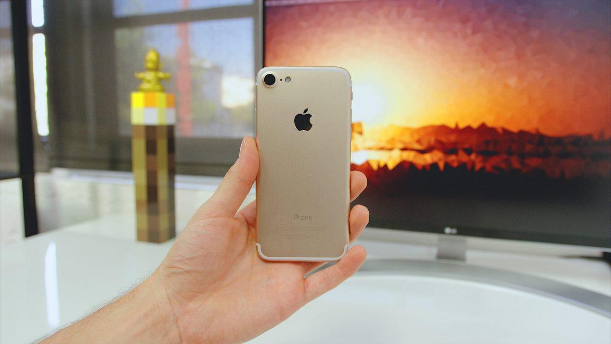 noutatile iphone 7