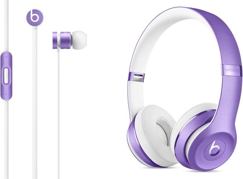 ultraviolet-beats