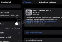 ios 13.2 beta 2