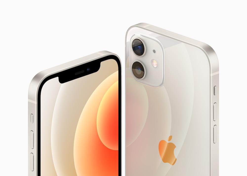 iphone 12 disponibilitate